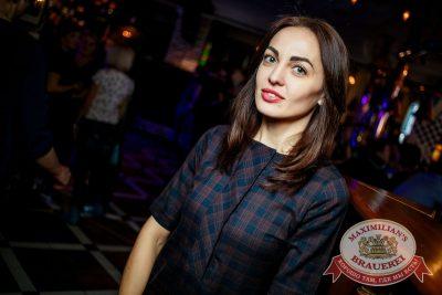 Банд'Эрос, 16 ноября 2016 - Ресторан «Максимилианс» Новосибирск - 37