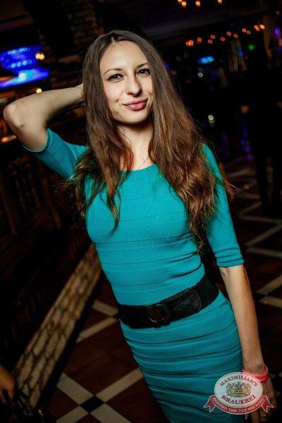 Банд'Эрос, 16 ноября 2016 - Ресторан «Максимилианс» Новосибирск - 38