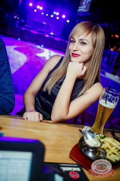 Банд'Эрос, 16 ноября 2016 - Ресторан «Максимилианс» Новосибирск - 41