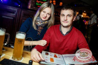 Банд'Эрос, 16 ноября 2016 - Ресторан «Максимилианс» Новосибирск - 42