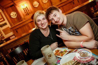 Банд'Эрос, 16 ноября 2016 - Ресторан «Максимилианс» Новосибирск - 43