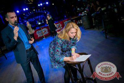 День бухгалтера, 19 ноября 2016 - Ресторан «Максимилианс» Новосибирск - 12