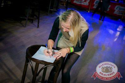 День бухгалтера, 19 ноября 2016 - Ресторан «Максимилианс» Новосибирск - 13