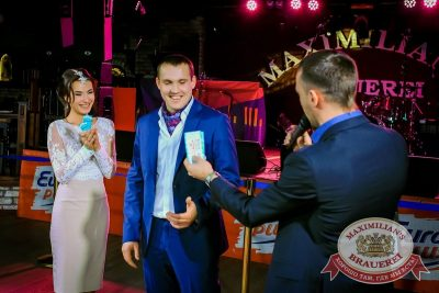 День бухгалтера, 19 ноября 2016 - Ресторан «Максимилианс» Новосибирск - 15