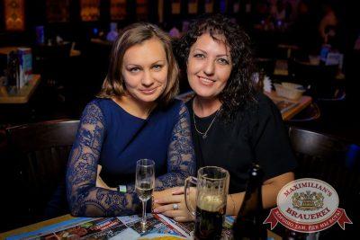 День бухгалтера, 19 ноября 2016 - Ресторан «Максимилианс» Новосибирск - 22