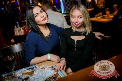 День бухгалтера, 19 ноября 2016 - Ресторан «Максимилианс» Новосибирск - 23