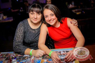 День бухгалтера, 19 ноября 2016 - Ресторан «Максимилианс» Новосибирск - 26