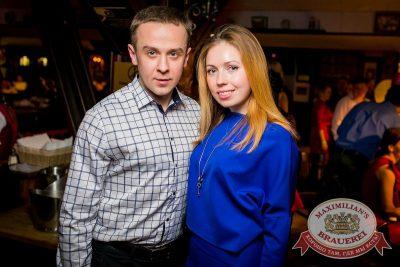 День бухгалтера, 19 ноября 2016 - Ресторан «Максимилианс» Новосибирск - 27