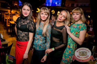 День бухгалтера, 19 ноября 2016 - Ресторан «Максимилианс» Новосибирск - 28