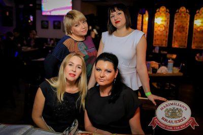 День бухгалтера, 19 ноября 2016 - Ресторан «Максимилианс» Новосибирск - 30