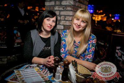 День бухгалтера, 19 ноября 2016 - Ресторан «Максимилианс» Новосибирск - 31