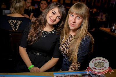 День бухгалтера, 19 ноября 2016 - Ресторан «Максимилианс» Новосибирск - 32