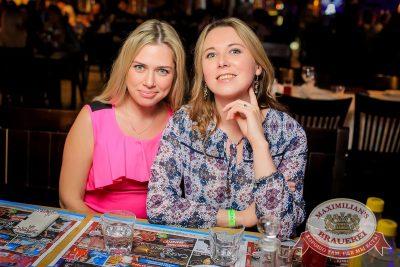 День бухгалтера, 19 ноября 2016 - Ресторан «Максимилианс» Новосибирск - 33