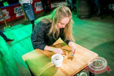 День бухгалтера, 19 ноября 2016 - Ресторан «Максимилианс» Новосибирск - 4