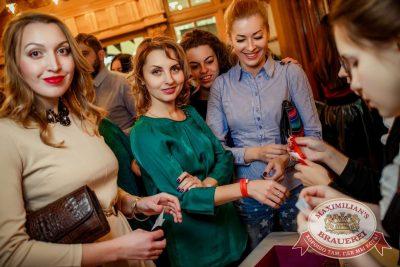 Градусы, 23 ноября 2016 - Ресторан «Максимилианс» Новосибирск - 10