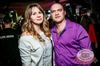 Градусы, 23 ноября 2016 - Ресторан «Максимилианс» Новосибирск - 13