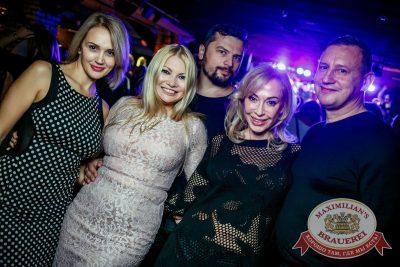 Градусы, 23 ноября 2016 - Ресторан «Максимилианс» Новосибирск - 14