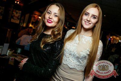 Градусы, 23 ноября 2016 - Ресторан «Максимилианс» Новосибирск - 16