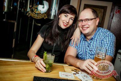 Градусы, 23 ноября 2016 - Ресторан «Максимилианс» Новосибирск - 17