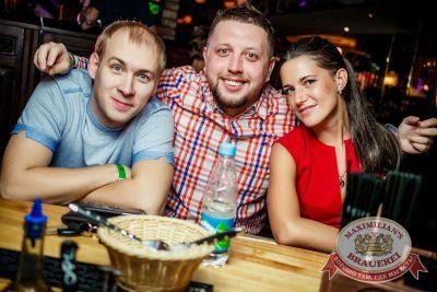 Градусы, 23 ноября 2016 - Ресторан «Максимилианс» Новосибирск - 21