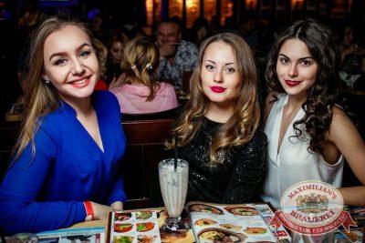 Градусы, 23 ноября 2016 - Ресторан «Максимилианс» Новосибирск - 23