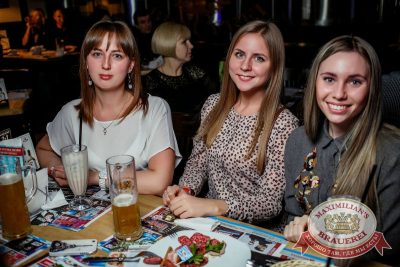 Градусы, 23 ноября 2016 - Ресторан «Максимилианс» Новосибирск - 24