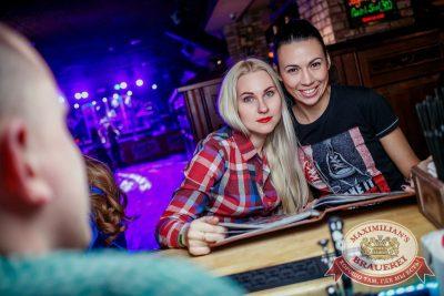 Градусы, 23 ноября 2016 - Ресторан «Максимилианс» Новосибирск - 25