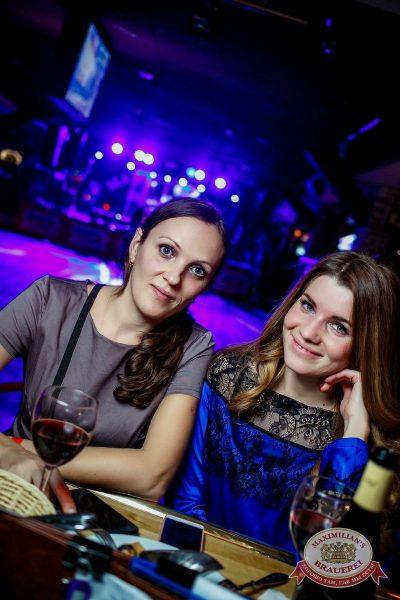 Градусы, 23 ноября 2016 - Ресторан «Максимилианс» Новосибирск - 26