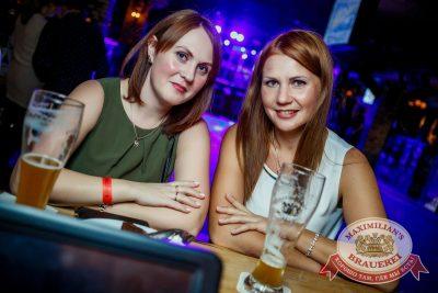 Градусы, 23 ноября 2016 - Ресторан «Максимилианс» Новосибирск - 27