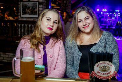 Градусы, 23 ноября 2016 - Ресторан «Максимилианс» Новосибирск - 28