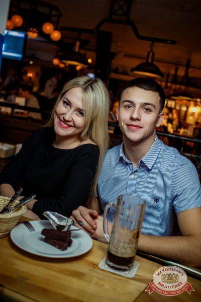 Градусы, 23 ноября 2016 - Ресторан «Максимилианс» Новосибирск - 29