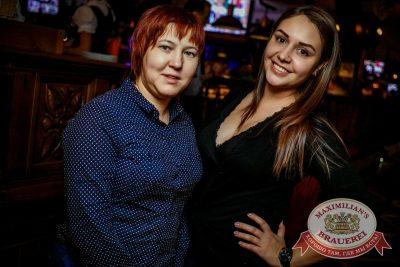 Градусы, 23 ноября 2016 - Ресторан «Максимилианс» Новосибирск - 31