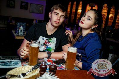 Градусы, 23 ноября 2016 - Ресторан «Максимилианс» Новосибирск - 33