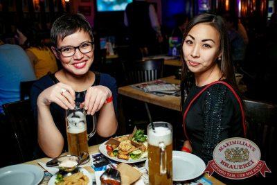 Градусы, 23 ноября 2016 - Ресторан «Максимилианс» Новосибирск - 34