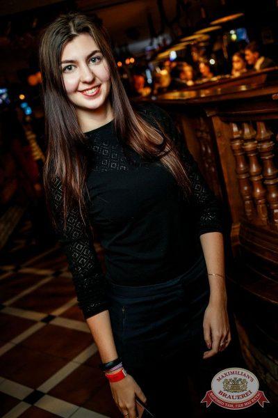 Градусы, 23 ноября 2016 - Ресторан «Максимилианс» Новосибирск - 35
