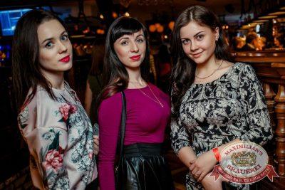 Градусы, 23 ноября 2016 - Ресторан «Максимилианс» Новосибирск - 36