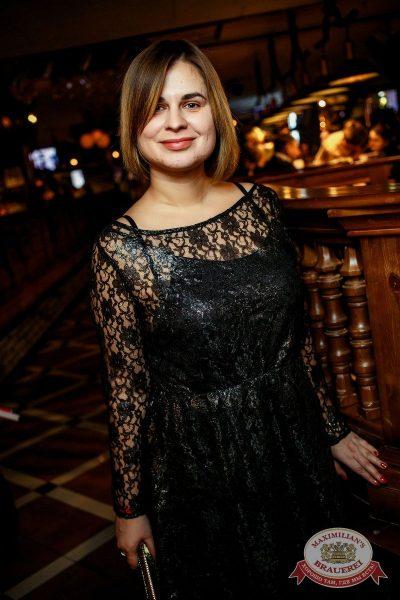 Градусы, 23 ноября 2016 - Ресторан «Максимилианс» Новосибирск - 37