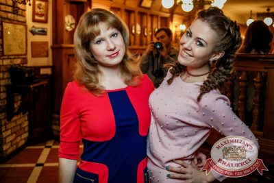 Градусы, 23 ноября 2016 - Ресторан «Максимилианс» Новосибирск - 38