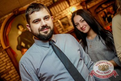 Градусы, 23 ноября 2016 - Ресторан «Максимилианс» Новосибирск - 9