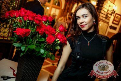 «Дыхание ночи»: Dj Noiz (Москва), 25 ноября 2016 - Ресторан «Максимилианс» Новосибирск - 15