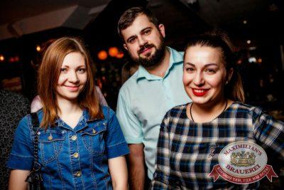 Linda, 1 декабря 2016 - Ресторан «Максимилианс» Новосибирск - 10