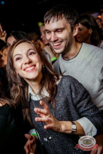 Linda, 1 декабря 2016 - Ресторан «Максимилианс» Новосибирск - 12