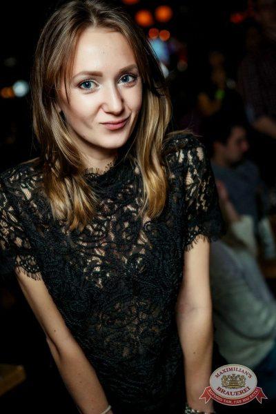 Linda, 1 декабря 2016 - Ресторан «Максимилианс» Новосибирск - 14