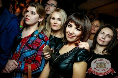 Linda, 1 декабря 2016 - Ресторан «Максимилианс» Новосибирск - 15