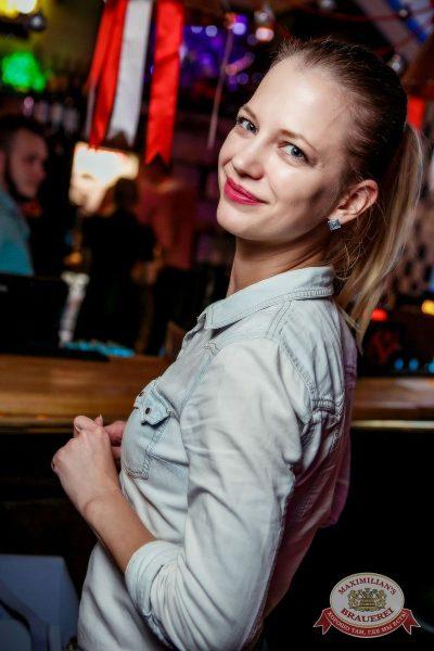 Linda, 1 декабря 2016 - Ресторан «Максимилианс» Новосибирск - 17