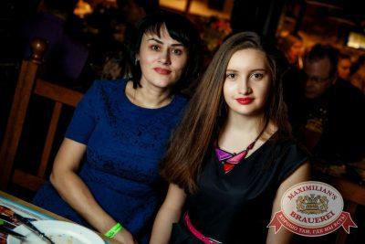 Linda, 1 декабря 2016 - Ресторан «Максимилианс» Новосибирск - 20