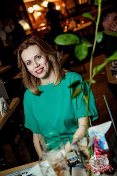 Linda, 1 декабря 2016 - Ресторан «Максимилианс» Новосибирск - 23