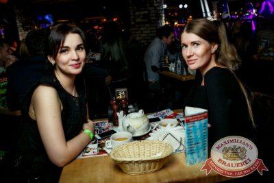 Linda, 1 декабря 2016 - Ресторан «Максимилианс» Новосибирск - 26