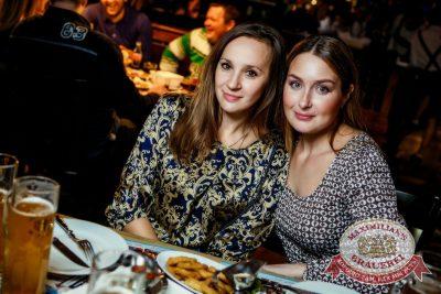 Linda, 1 декабря 2016 - Ресторан «Максимилианс» Новосибирск - 28