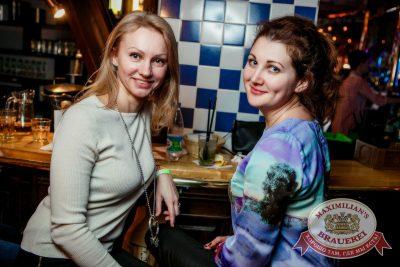 Linda, 1 декабря 2016 - Ресторан «Максимилианс» Новосибирск - 30